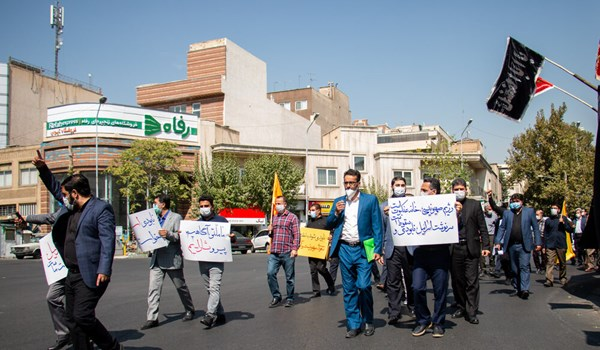 People in Tehran Rally in Condemnation of UAE, Bahrain Compromise Deals with Israel