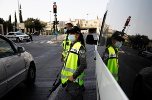 Israel Starts A 2nd Nationwide Lockdown over COVID-19
