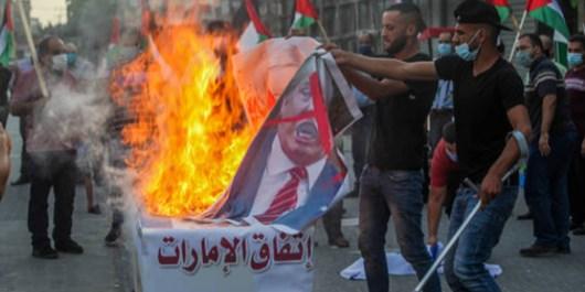 Gaza: Palestinians Protest Against Disputed Israel-UAE-Bahrain Deal
