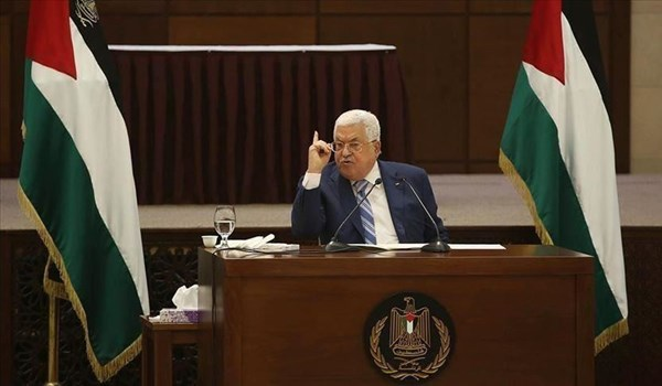 Official: Palestinian Head Under Pressure to Talk to US