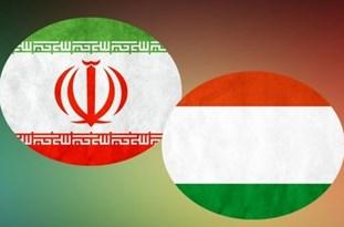 Iran, Hungary Underline Scientific Cooperation