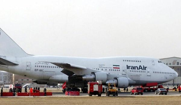 Iranian Experts Overhaul Boeing 747 Plane