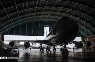Iranian Overhaul Boeing 747 Plane