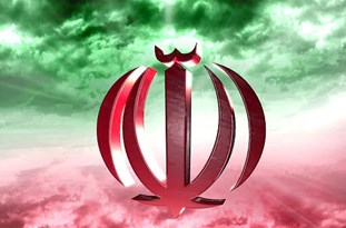 Atomic Organization: Interaction with Iranians Possible Only via Dignity, Wisdom