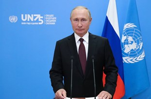Putin Calls for Strengthening WHO, Removing Obstacles for Partnership in Healthcare Sector