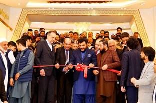 Kabul Hosts Iran-Afghanistan Joint Commercial Fair