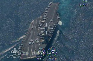Iran Released Images of  US Carrier Strike Group Detected by IRGC Naval Drones Near Hormuz Strait