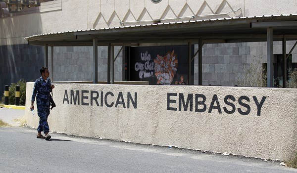 Yemen Publishes Documents Disclosing US Interference in Arab Country