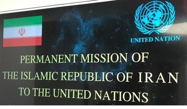 Iran's UN Mission: Tehran Legally Entitled to Do Arms Deals with All Countries