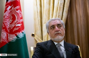 Abdullah Abdullah: Withdrawal of US Forces from Afghanistan to Continue by Yearend