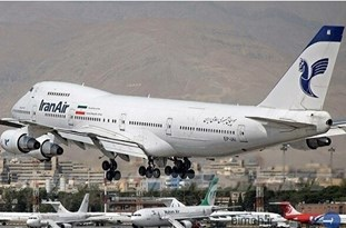 Iran Air's Flights to Europe Returns to Normal Schedule
